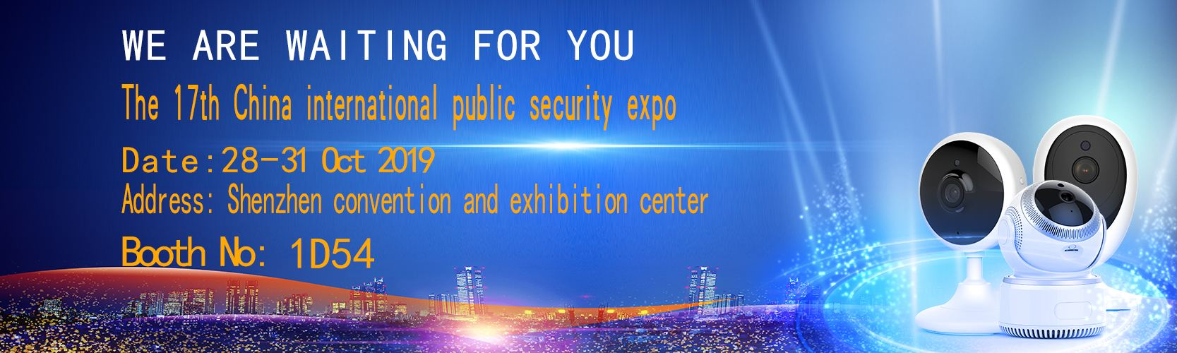 China International Public Security Expo