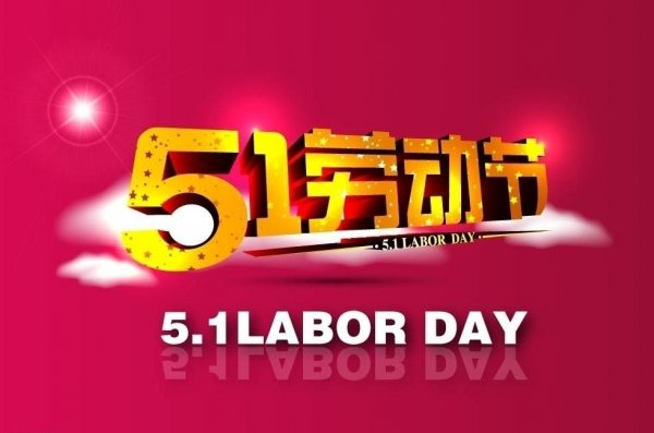 The Holiday of Labors Day