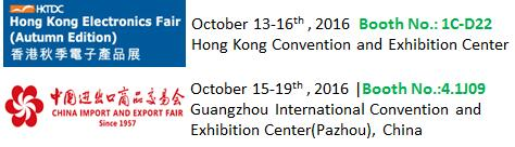 Hong Kong Electronics Fair(Autumn Edition) & Canton Fair
